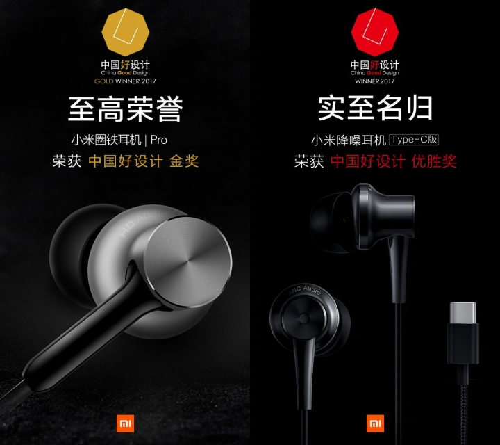 навушники Mi Headphones pro Red Dot