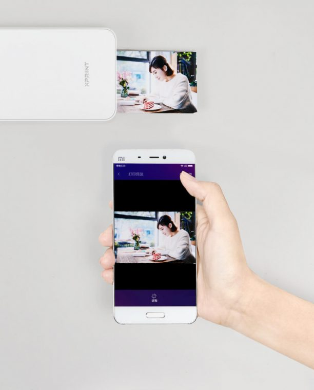 XPRINT Pocket AR Photo Printer