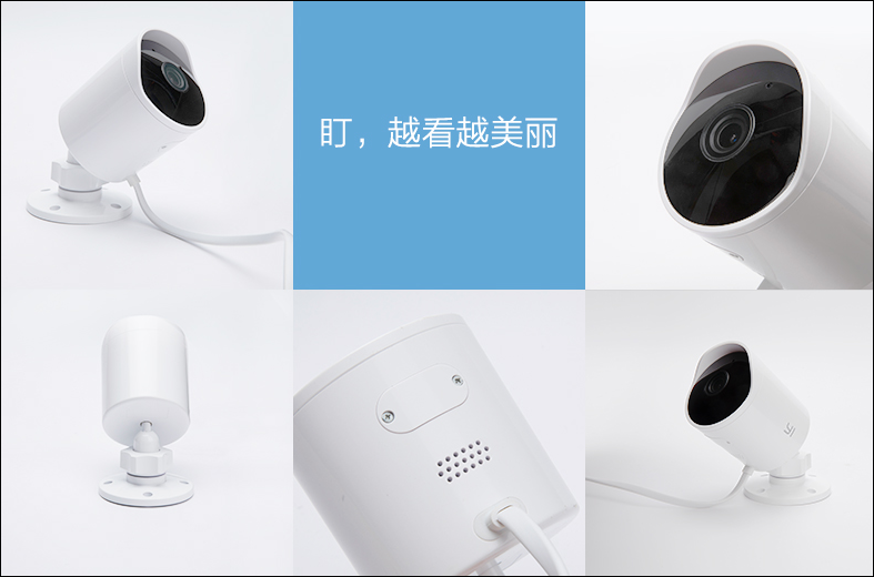 Yi Smart Outdoor Camera