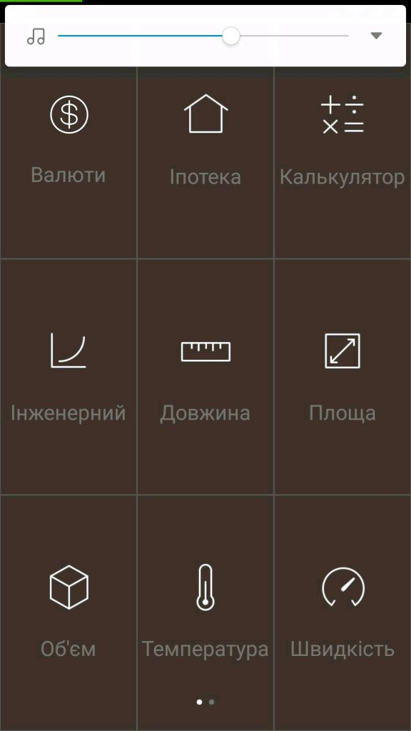 Screenshot_2016-06-21-22-03-25-165_com.miui.calculator