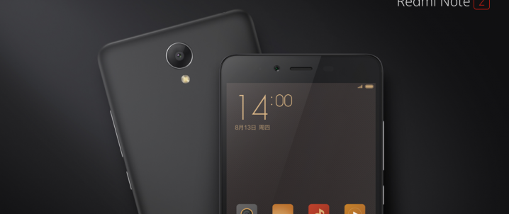 redmi note2-2