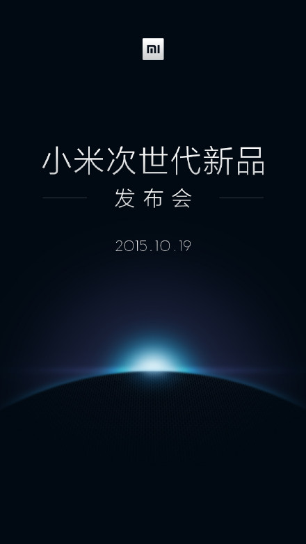 xiaomi-new-product-launch