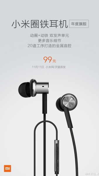 mi-hybrid-headphones-001