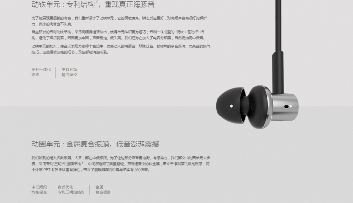mi-hybrid-headphones-002
