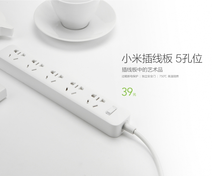 mi-power-strip-004