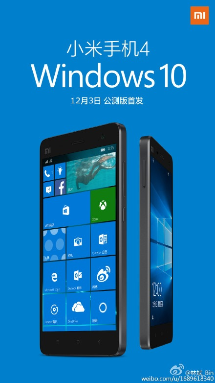 Windows 10 на Mi 4LTE