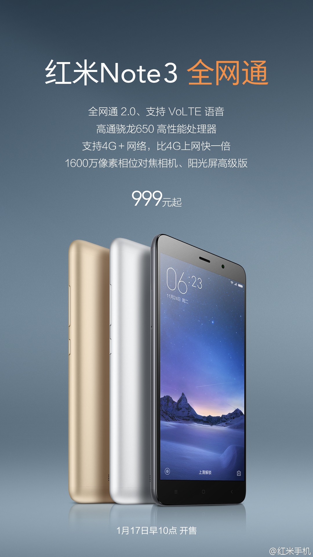 redmi note 3-001
