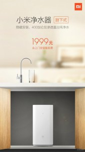 Mi water purifier -01