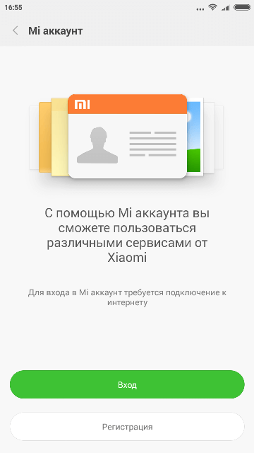 Screenshot_2016-03-28-16-55-06_com.xiaomi.account
