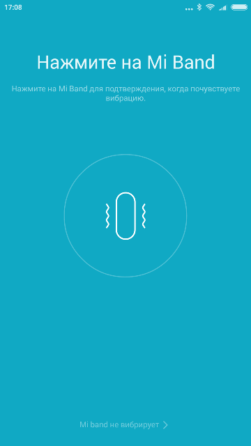 Screenshot_2016-03-28-17-08-14_com.xiaomi.hm.health