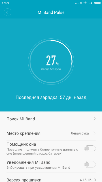 Screenshot_2016-03-28-17-09-48_com.xiaomi.hm.health