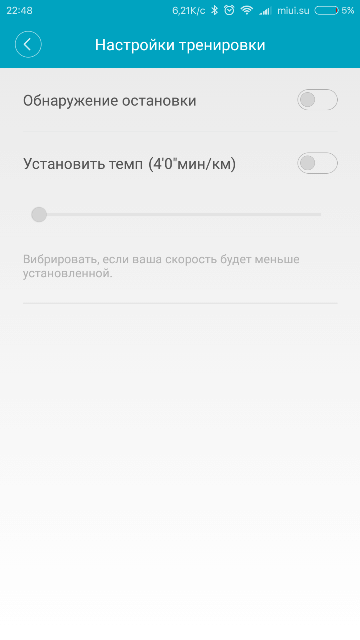 Screenshot_2016-03-30-22-48-52_com.xiaomi.hm.health
