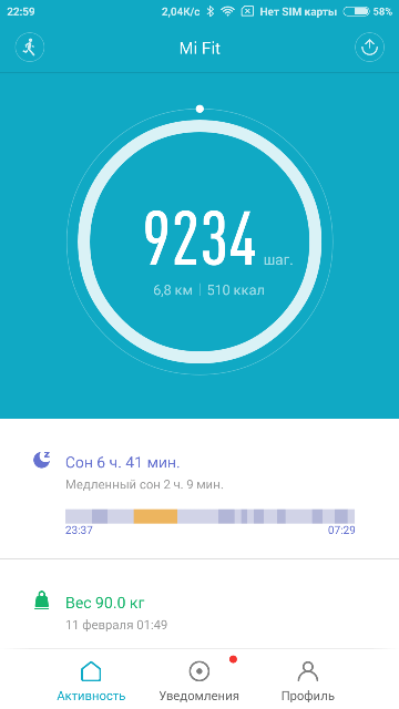 Screenshot_2016-03-30-22-59-06_com.xiaomi.hm.health