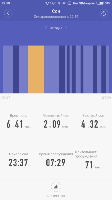 Screenshot_2016-03-30-22-59-14_com.xiaomi.hm.health