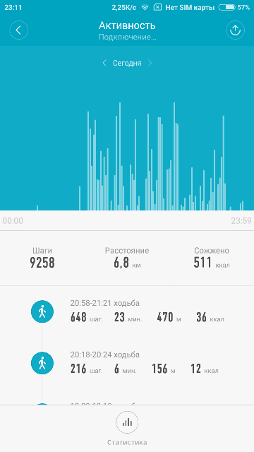 Screenshot_2016-03-30-23-11-07_com.xiaomi.hm.health