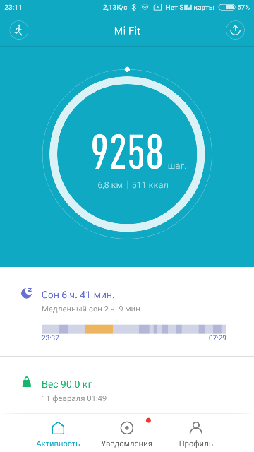 Screenshot_2016-03-30-23-11-57_com.xiaomi.hm.health
