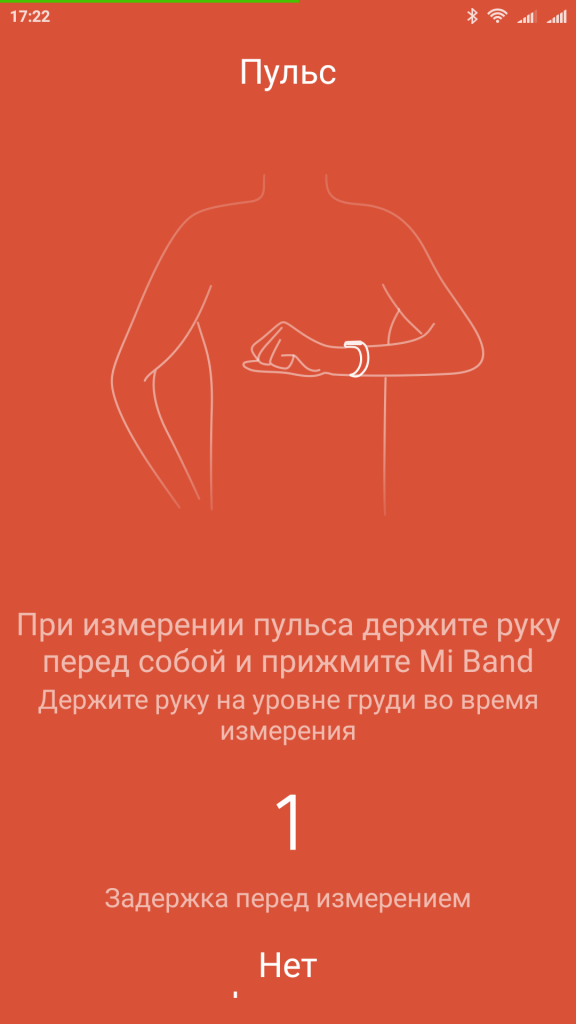 Screenshot_2016-05-11-17-22-50_com.xiaomi.hm.health