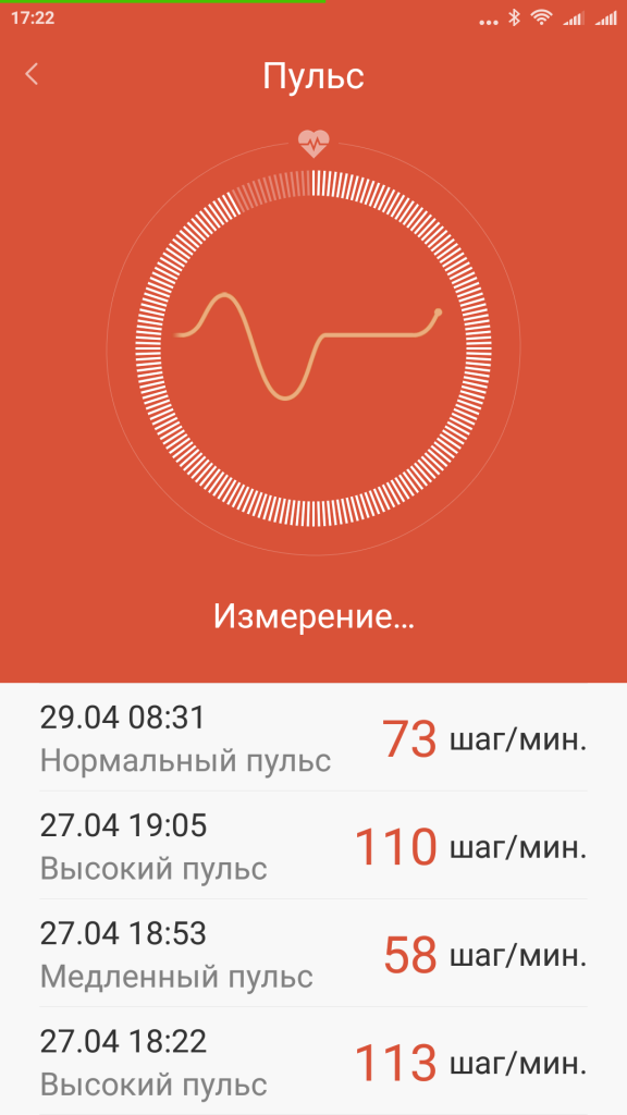 Screenshot_2016-05-11-17-23-00_com.xiaomi.hm.health