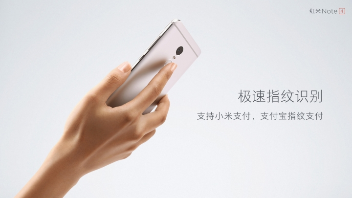 redmi note 4-010
