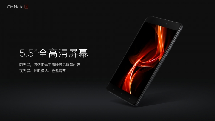 redmi note 4-011