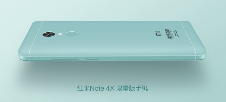 redmi-note4x-08.jpg